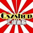 Q'szshop'工場直販