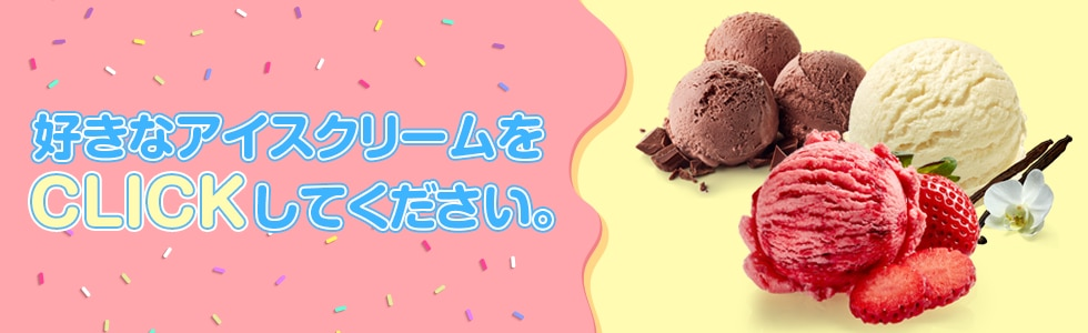 dfd724c0117819 Qoo10 - ネット通販 eBay Japan