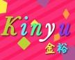 Kinyu(金裕)