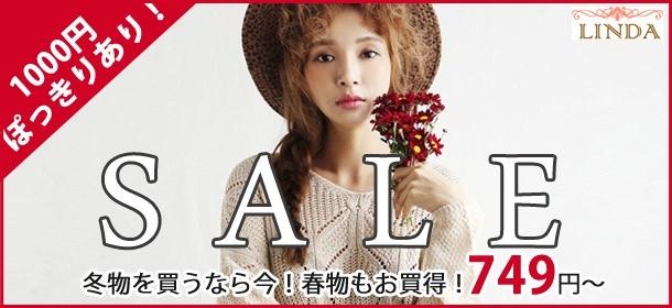1000円ぽっきりも!★TIME SALE★★