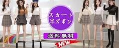 日本韓国のファッション セクシーなショートスカートのスカートタイトスカート 高腰のスカート カジュアルスカート