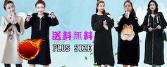 S~5XL PLUS SIZE FASHION LADY DRESS OL work dress blouse TOP