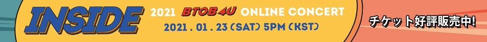 BTOB 4U Online Concert