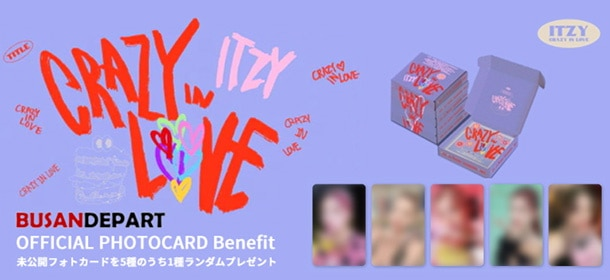 4OINコスメ購入でTOMORROW X TOGETHERフォトカード全員もらえる!