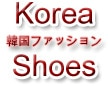★Korea Brand Shoes★