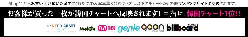 minishop header background banner