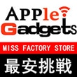 AppleGadgets