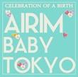 AIRIM Baby