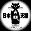 日本天猫  -  お買い物をお楽しみ頂けるショッピングモール