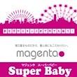 magenta superbaby