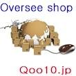 overseeshop