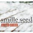 Smile Seed