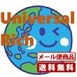 Universal Rich