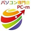 中古パソコン販売実績NO.1のPC-M