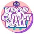 KpopOutletMall