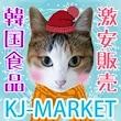 KJ-market