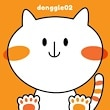 donggle02