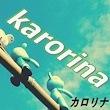 karorina
