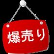 FASHION/SNAP
