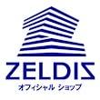 ZELDISオフィシャルショップ