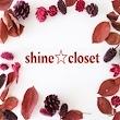 Shine Closet