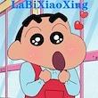 LaBiXiaoXing
