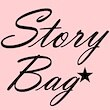 storybag2