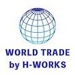 ワールドトレード by H-WORKS