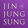 jinjungsung