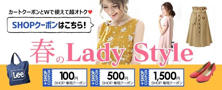 d6ac9ad8a7397e Qoo10.jp - お得で楽しいショッピング