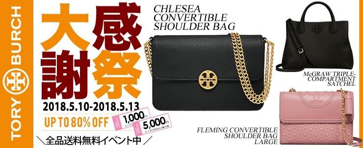 1824f2d124 Qoo10.jp - お得で楽しいショッピング