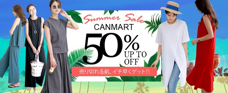 [CANMART] 2018 BIG SALE