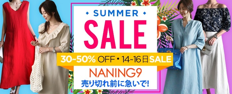 ★NANING9★SUMMER SALE★