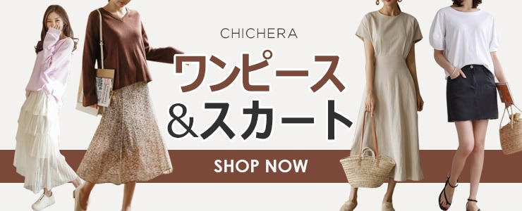[CHICHERA] ドレス&スカート ★ 送料無料 / 特価セール