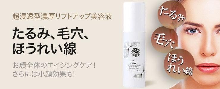 ¥6480→超ゲリラSALE¥1199!浸透型コラーゲンで10歳若いお肌へ!