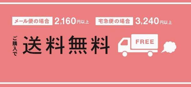 211846b505a38 Qoo10 - ネット通販 eBay Japan