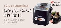 銘柄量り炊き IHジャー炊飯器 3合 RC-IA30-B