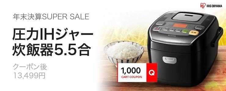 米屋のこだわりが詰まった、銘柄炊き圧力IHジャー炊飯器