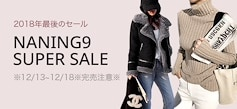 ★NANING9★WINTER SALE★