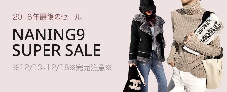 ★NANING9★AUTUMN SALE★