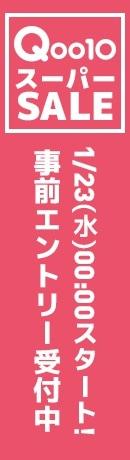 0122_fashionday