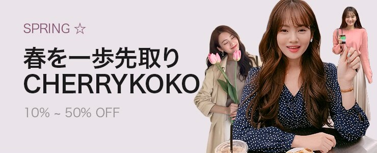 【CHERRYKOKO】 10%~50%OFF