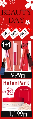 0418_SUPERSALE_BEAUTYDAY