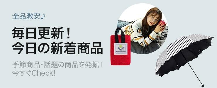 ae352ff74b Qoo10 - ネット通販|eBay Japan