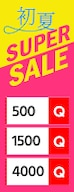 0522_26_SUPERSALE