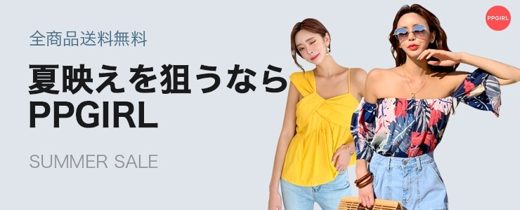 02313457ce82b Qoo10 -  レディースファッション  レディース服
