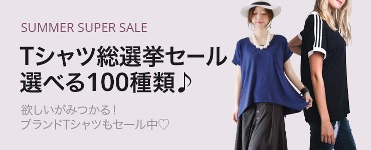 4b3542f028fb40 Qoo10 - ネット通販|eBay Japan