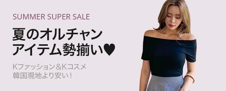b31a3fc206aa5b Qoo10 - ネット通販 eBay Japan