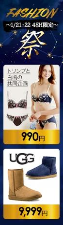 0121_FashionDay_