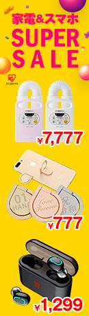 0124_SS_Digitalday